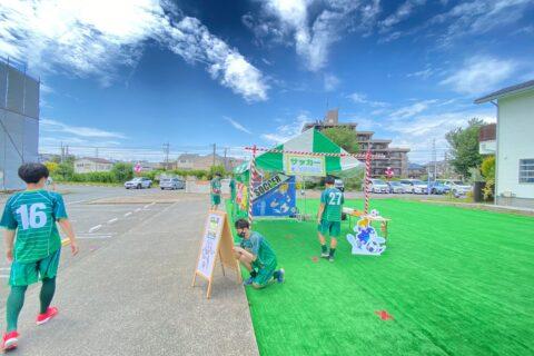 2021.06.12 トップチームが相模原住宅公園にてキッズスポーツチャレンジラリーイベントを盛り上げました!